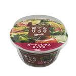 grow-salad